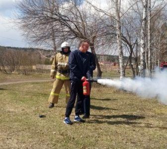 Противопожарная безопасность