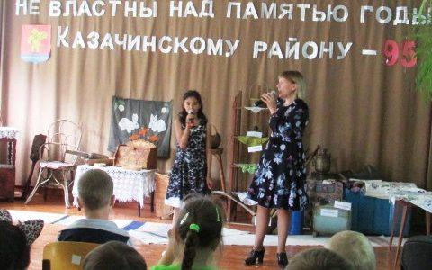 Проект «Заселение Земли Казачинской»