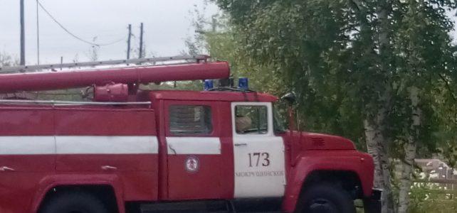 Пожарно-технические учения