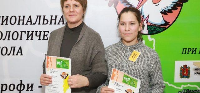Региональная экологическая школа «Профи-детям, дети-профи»