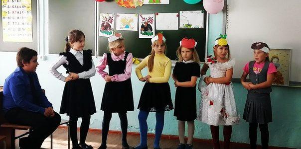 Осенний бал в начальной школе