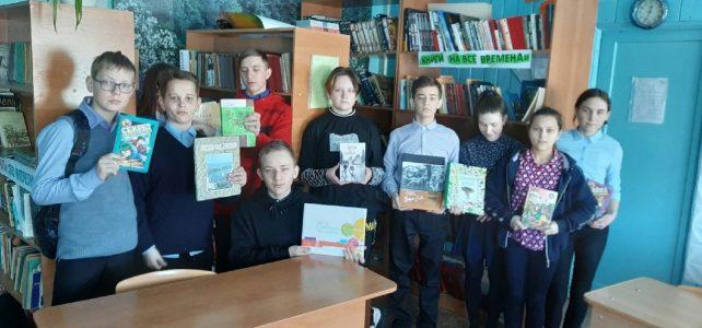 Классный час в 7 классе — «Мы любим читать»