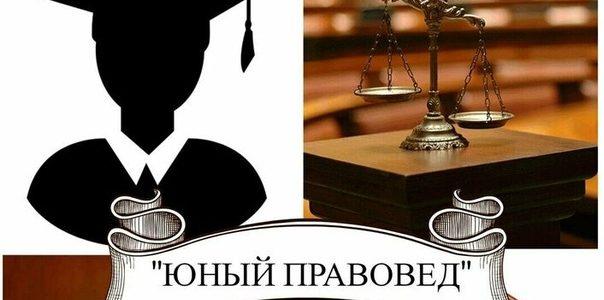 Конкурсный отбор детей ФГБОУ «ВДЦ «Океан»»